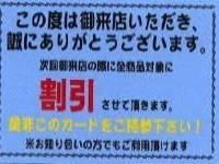 リサイクル品がお得に!!