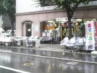 ありがとう屋博多店、生憎の雨ですが元気に開店です!!