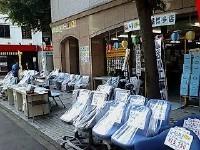 リサイクルオフィス家具、中古什器、中古事務用品、中古オフィス家具、中古家具、リサイクル事務機器、リサイクル什器、福岡、博多、天神