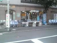 ありがとう屋博多店は只今全国展開中!!皆様お近くの店舗へお気軽にご連絡下さいませ。