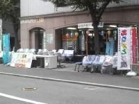 ありがとう屋博多店、本日も商品てんこ盛り!!ぜひご来店下さいませ。