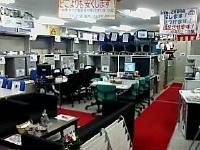 ありがとう屋福岡博多店 中古オフィス家具・オフィス家具販売・買取 中古複合機・中古シュレッダー・中古パーティション・中古ブジネスフォン