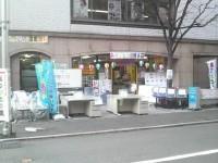 中古オフィス家具ありがとう屋福岡博多店 九州・福岡一を誇るリサイクルショップです。
