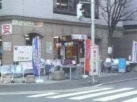 ありがとう屋福岡博多店 中古オフィス家具各種取り揃えております。