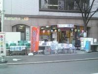中古オフィス家具ありがとう屋福岡博多店です。新入荷商品あり!!