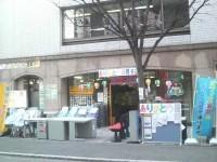 中古オフィス家具・内装工事・移転引越し作業 他 ありがとう屋福岡博多店