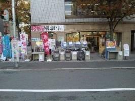 中古オフィス家具専門店 ありがとう屋福岡博多店