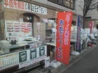 ありがとう屋福岡博多店 中古オフィス家具を専門として販売・買取・廃棄引取しています。