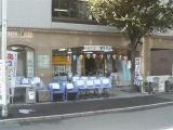 ありがとう屋・福岡・九州・博多・オフィス家具・間仕切・LAN・パーテーション・ネオン・空調・電話・移転・現状回復・事務所