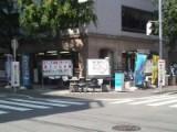 ありがとう屋博多店本日も元気に開店致しました。