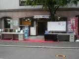 中古オフィス家具はありがとう屋博多店へ!!