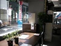 中古オフィス家具の専門店ありがとう屋です!本日も良い品揃えてお待ちしております!