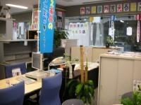 中古オフィス家具の専門店ありがとう屋です!雨でも元気に営業しております!!