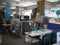 中古オフィス家具の専門店!ありがとう屋です!本日も大量入荷しております!ぜひ御来店ください!