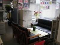 中古オフィス家具が激安!オフィスのことならありがとう屋です!