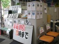 本日も中古オフィス家具を大量展示中です!