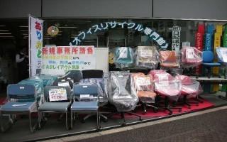 中古オフィス家具の専門店ありがとう屋です!本日もお買い得商品多数で開店中!