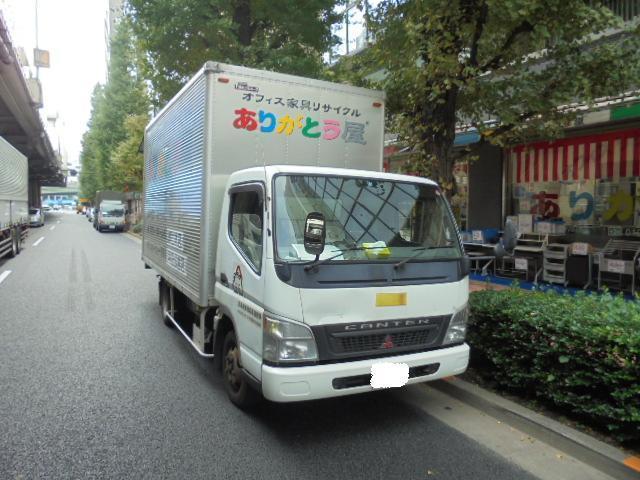「ありがとう屋 トラック」の画像検索結果