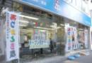 日本橋小網店