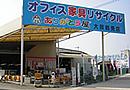 大阪鶴見店