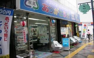 激安 中古 オフィス家具 大阪