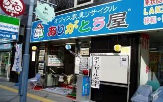 中古オフィス家具 デスク 大阪