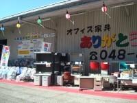 戸田公園店